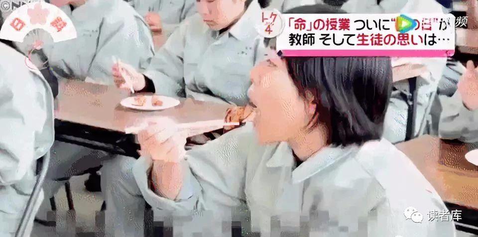 """看了日本""""开学第一课"""",才发现中国孩子早就输在起跑线!"""