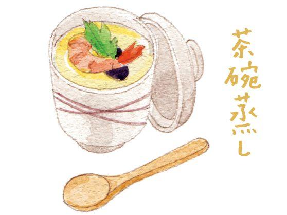 在日本,一切色彩皆可入食