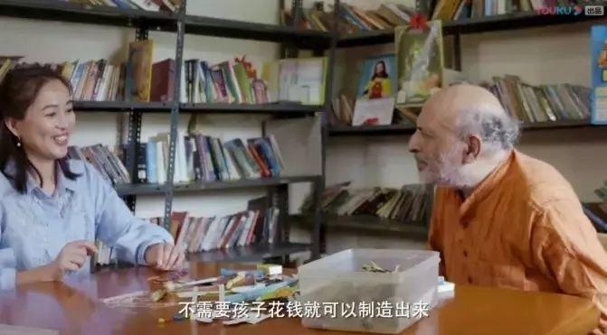 豆瓣9.2口碑炸裂!她走访5个国家, 拍了部教育记录片, 刺痛千万中国家庭