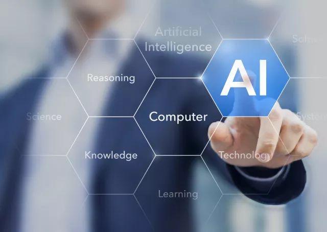 面对AI的冲击,10年后金融领域有23万个岗位将被人工智能所取代