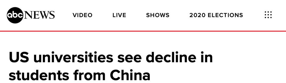 中国留美学生数暴跌惊动众外媒,美国高校收入重挫急坏了