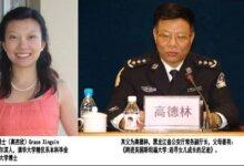 被网友评为中国第一女汉奸的清华女博士美国留学即将结束声称准备回国发展-留学世界网