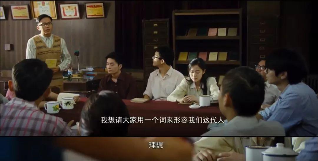 在4500元的大学生生活费里,能读懂中国吗|大家