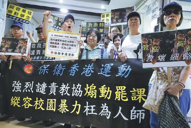 香港校园成最危险的地方?来自内地学生有话说