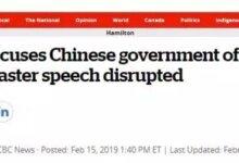 加拿大麦克马斯特大学注销中国留学生社团群体CSSA学联,理由是CSSA被学生会代表指控与中国政府有联系并干涉了学校维吾尔族学生的言论自由。 中方谴双重标准-留学世界网