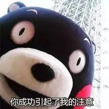 """""""英文是剽窃中文的产物""""???英语专业的我听到后瑟瑟发抖...."""