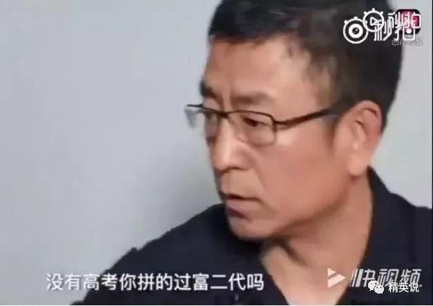 那些在贵族国际学校读书的中国学生,后来都怎么样了?