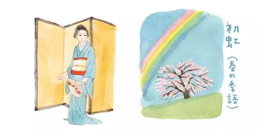 将四季,都穿在身上的日本人