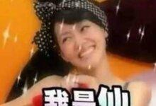 日本万圣节cosplay大赛,这个扮成中国游客的是什么鬼!日本年度最土味沙雕的万圣节COS大赛来了,每一个都超接地气、神还原!-留学世界网