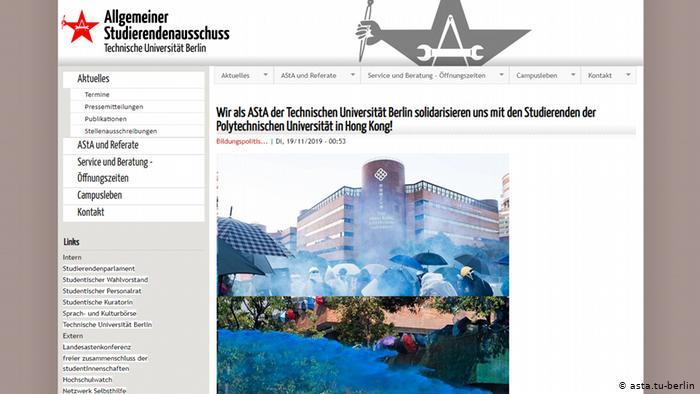 声援香港理工大学遭死亡威胁 德国学生会有话要说