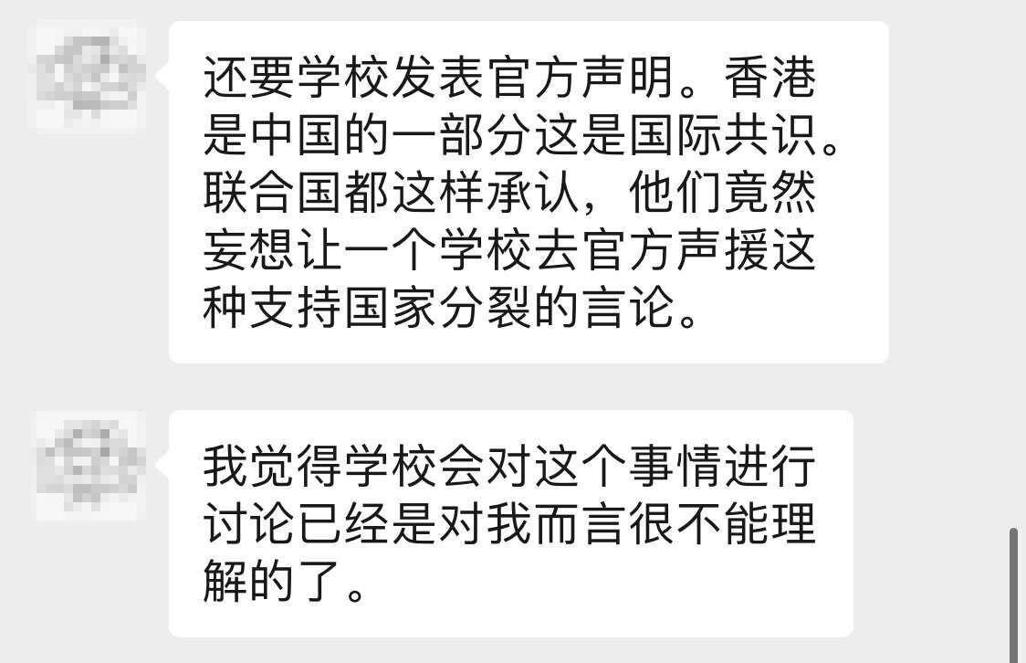 全英国排名第一的学生会英国谢菲尔德大学学生会议员提交《支持香港民主》的议案
