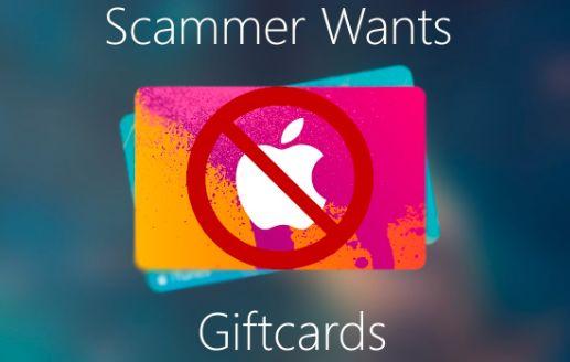 中国留学生盗用沃尔玛礼品卡涉嫌欺诈美国被捕,一个月盗用100万美元