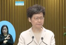 香港特區政府強烈反對香港人權與民主法案成為美國法律-留学世界网