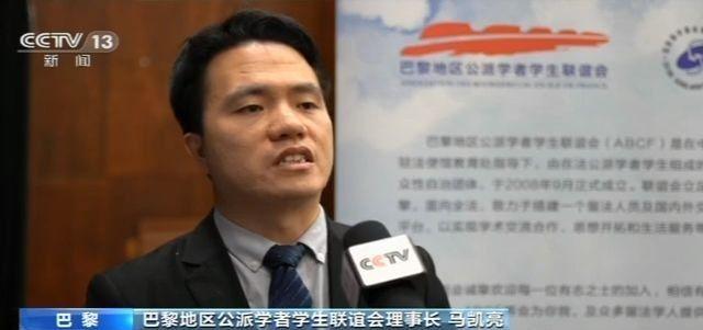 400多名公派留学生高度关注习近平就当前香港局势表明的严正立场