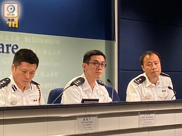 香港警方召开例行记者会表示大学已成为香港最危险的地方!