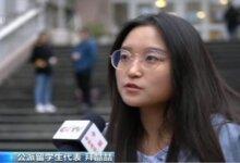 400多名公派留学生高度关注习近平就当前香港局势表明的严正立场-留学世界网