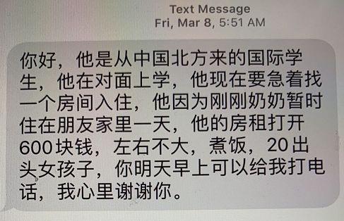 98年中国女留学生穿名牌,开豪车,吸笑气,却交不起房租,惨遭房东人肉曝光