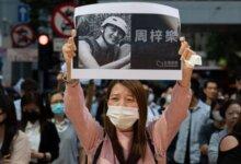 港民悼念坠亡香港学生周梓乐再掀抗议浪潮 多名香港议员被捕-留学世界网