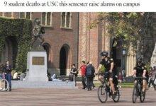 美国南加州大学4天3学生死亡!8月开学以来USC已死9名学生!大一新生参加兄弟会后暴毙!-留学世界网
