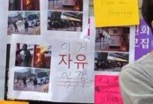 韩国留学生批量撤离香港-留学世界网