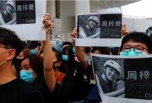 香港科技大学本科生周梓乐坠亡 数千人哀悼 守灵示威抗议警暴,并计划在本周末继续示威。-留学世界网
