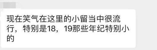 网友爆料:中国留学生吸毒刷爆信用卡,母亲赶来温哥华被杀…