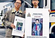 中国留学生加拿大吸毒刷爆信用卡,父母赶来温哥华探望,这位留学生居然杀害了自己的妈妈…-留学世界网