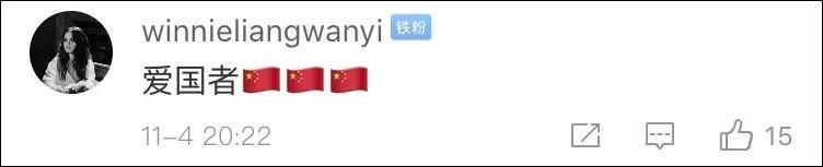 """向华强长子曾在英国遭歧视:他们叫我""""中国猪"""""""