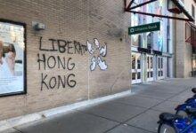 """美国大学校园出现大量挺香港自由的""""Liberate Hong Kong""""涂鸦,引发中国公派留学生集体愤怒-留学世界网"""