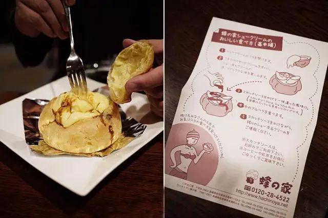 日本美食大全终极收藏版