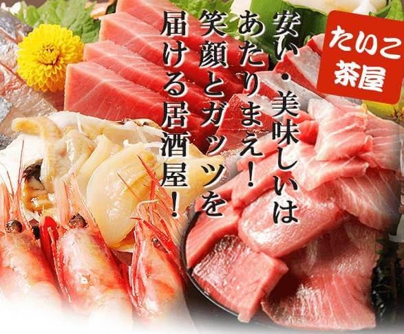 『东京美食地图』浅草:猎奇下肚 味蕾开窍