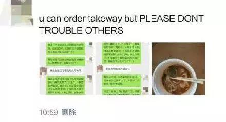 中国留学生海外吃螺蛳粉遭罚款 螺蛳粉在外国人眼中竟然是这样的?