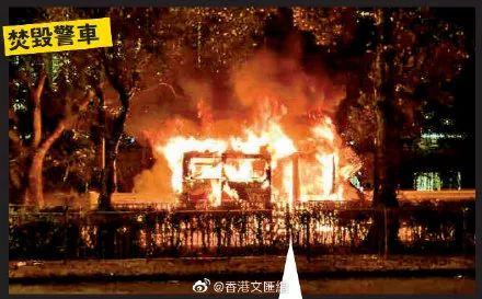 香港冲突始末:中文大学是如何变成战场的?