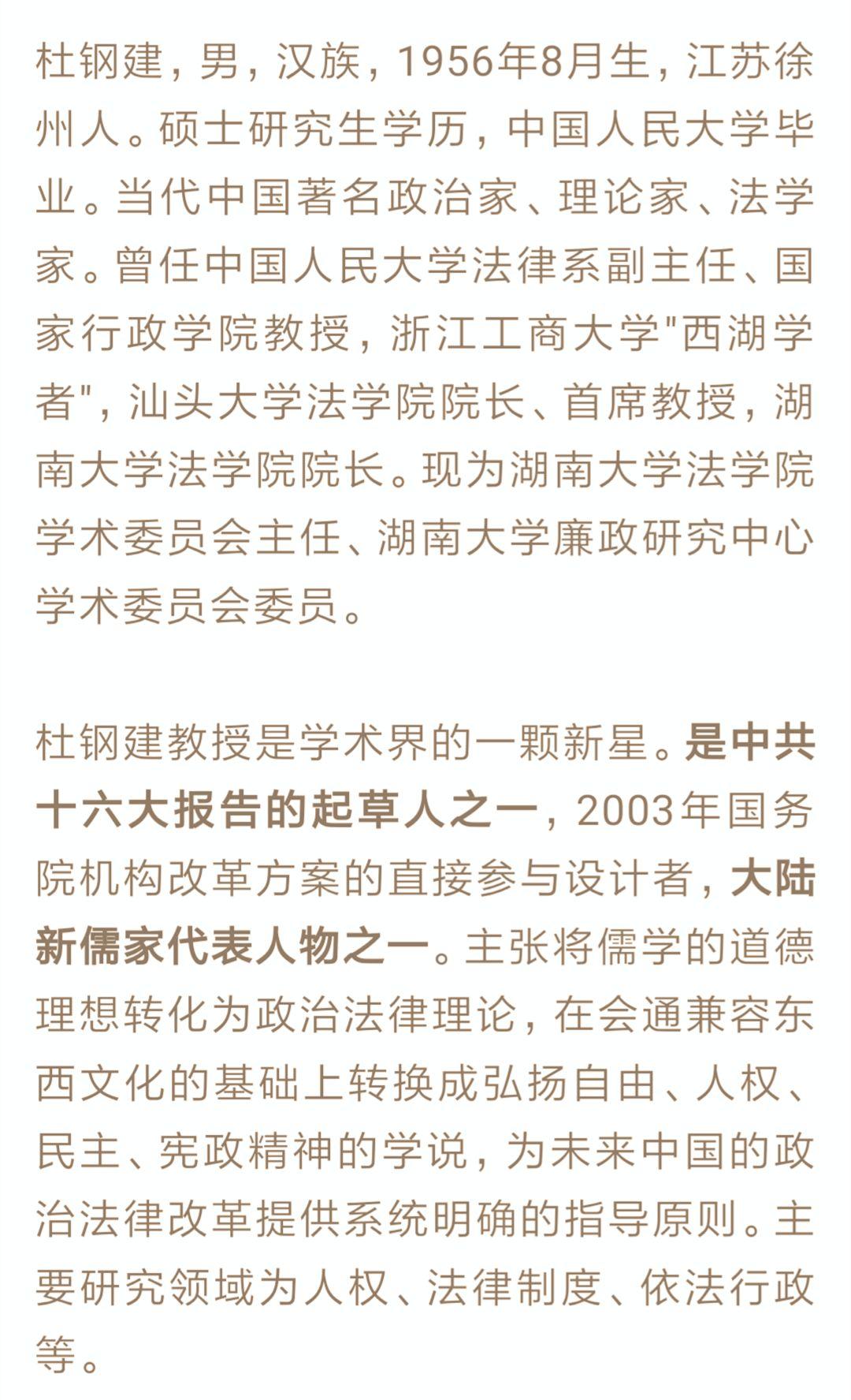 不许笑 | 英语源自湖南,西方文明源于华夏