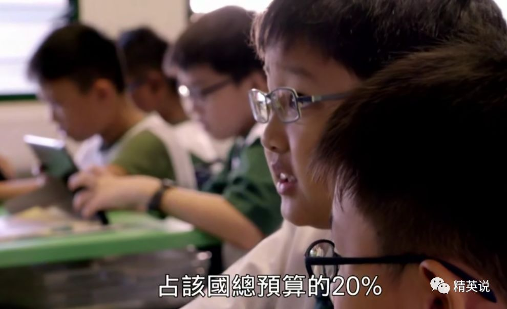 新加坡青少年自杀率升高50%,芬兰孩子快乐中学习:两种教育模式,值得我们反思什么