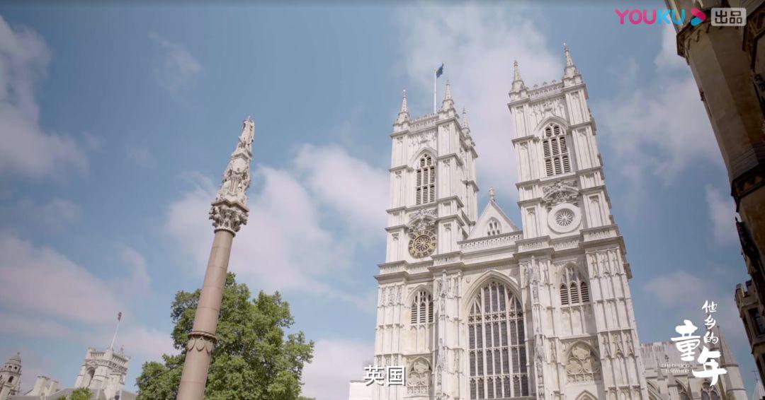 走进英国最难进的私校,揭秘贵族精英教育的面子和里子