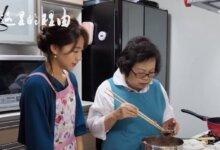 63岁中国奶奶,在日本自创黑暗料理,竟意外成美食网红,馋哭30万网友!-留学世界网