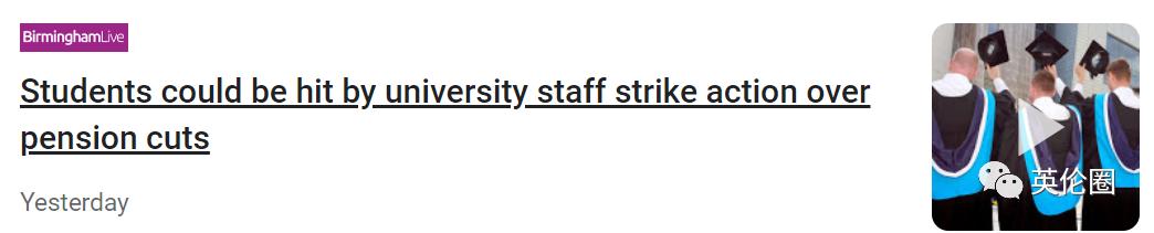 58所英国大学罢工已成定局?可能影响114万学生!你的母校这次任性了没