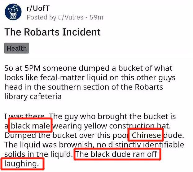 Sh*t!加国大学亚裔学生经历三次泼屎狂魔袭击,嫌犯头像曝光!