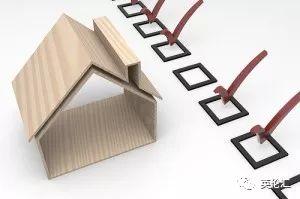 英国贷款技巧:个人自住房贷款经验谈(一)
