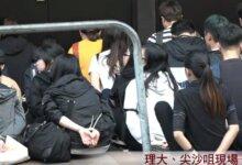 香港理工大學被捕女子图鉴-留学世界网
