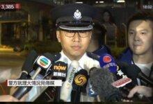 香港警察代表於香港理工大學召開記招|已封锁所有线路,连下水道出口也被封锁-留学世界网