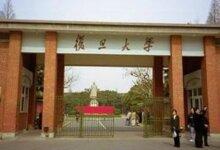 中国复旦大学创始人马相伯:自由、独立才是大学的灵魂-留学世界网