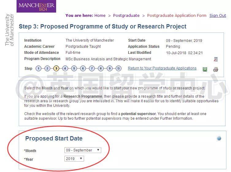 讲个鬼故事,5个月后,2020年9月入学的英国大学申请就要开始了!
