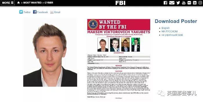 能让美国出500万美金悬赏捉拿的黑客,他究竟做了啥??