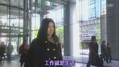 """金融街青年生存指南:""""我在英蓝19层,每天眺望脚下那片租不起的老破小"""""""
