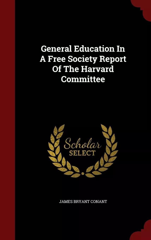 知识节 | 哈佛究竟牛在哪里?