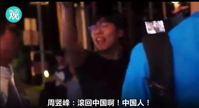 """""""从北大到港大,我亲眼见证了香港大学的民主病"""""""