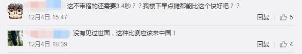 世界上包饺子最快的人竟然不是来自中国?