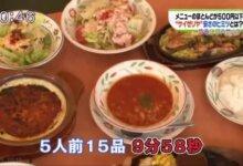 日本人开的意大利沙县小吃,是如何征服中国的-留学世界网